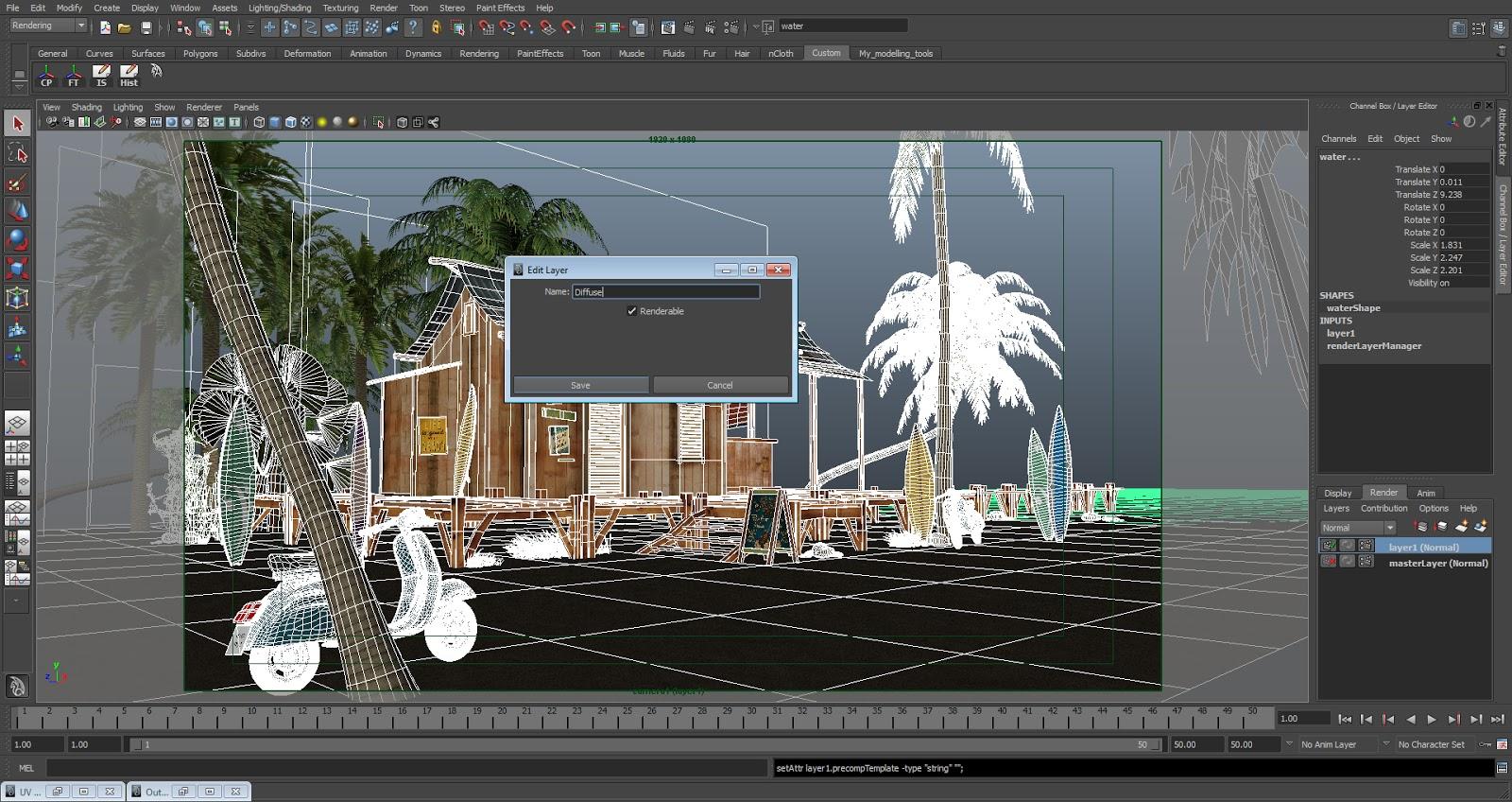 Creating passes in Autodesk Maya 2013 | Animtion tut
