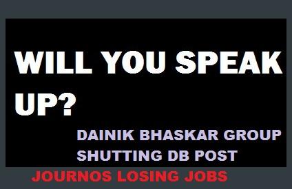Dainik Bhaskar group fails journalists again, closing its English daily DB Post