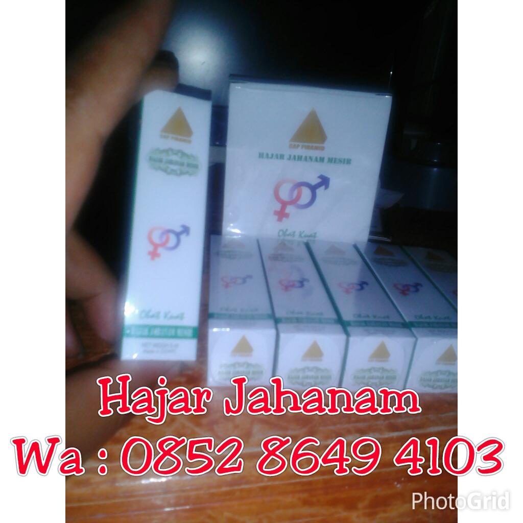 Promo Madu Lanang Hitam Super Dahsyat Kemerdekaan Update 2018 Original Kuat Jual Hajar Jahanam Di Tasikmalaya 0852 8649 4103 Oles