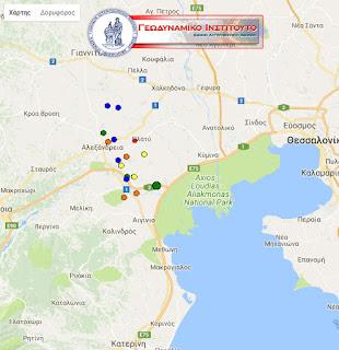 Δελτίο Τύπου Γραφείου Πολιτικής Προστασίας λόγω της σεισμικής δραστηριότητας στον Δήμο Πύδνας Κολινδρού.