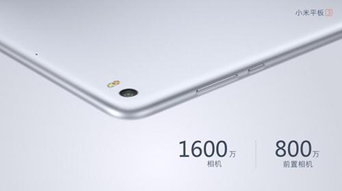Xiaomi MiPad 3 sẽ có giá bao nhiêu? - 161220