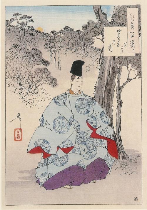 Fujiwara clan reaching its zenith under Fujiwara Michinaga (966-1027)