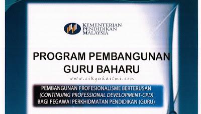 PPGB : Program Pembangunan Guru Baharu