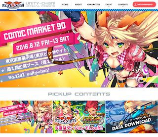 http://unity-chan.com/