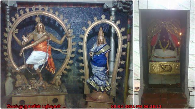 Kulam Vettia Vinayagar