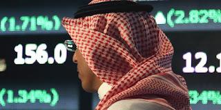 """الأسهم السعودية تفقد حاجز 7000 نقطة .. و""""الموازية"""" تتراجع 1.6 %"""