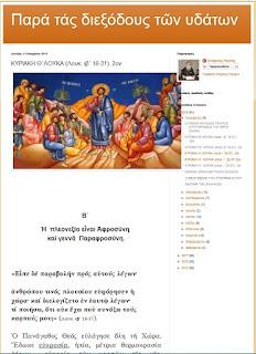 http://newanapalmoi.blogspot.com/2018/11/16-21-2.html