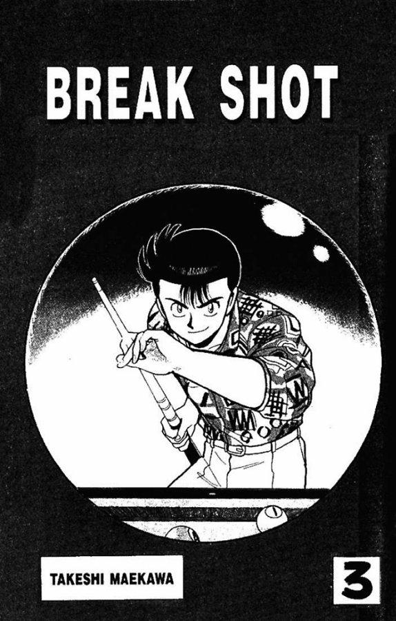 Break Shot chap 017 trang 3