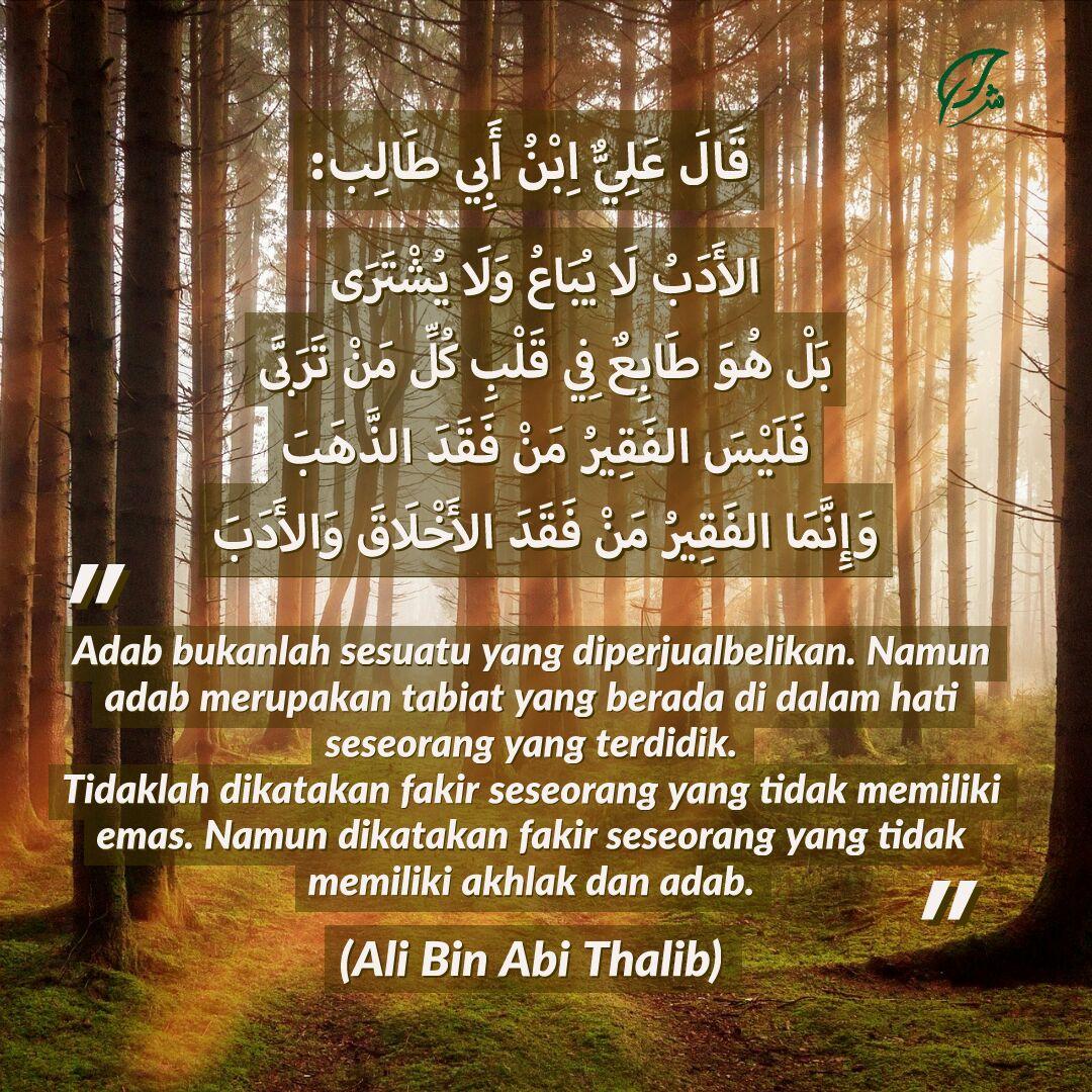 Faqir Yang Tak Memiliki Akhlak Dan Adab Sayyidina Ali