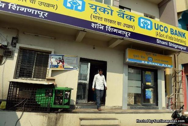 Shani Shingnapur Bank.jpg