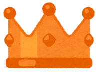 王冠のイラスト(オレンジ)