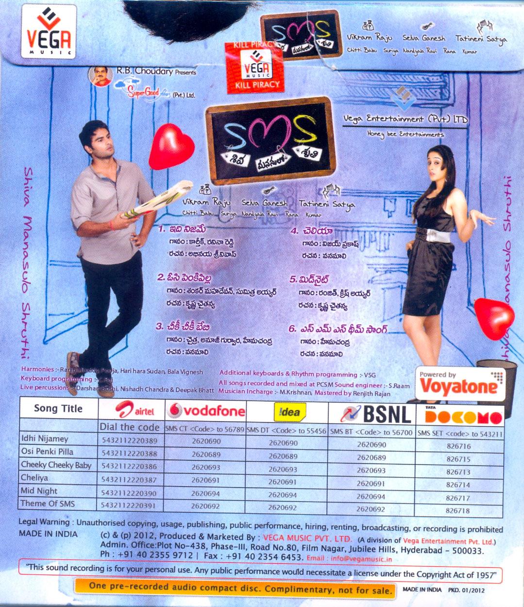A Telugu Movies Mp3 Songs: SMS (2012) Movie Telugu MP3 Songs Free Download