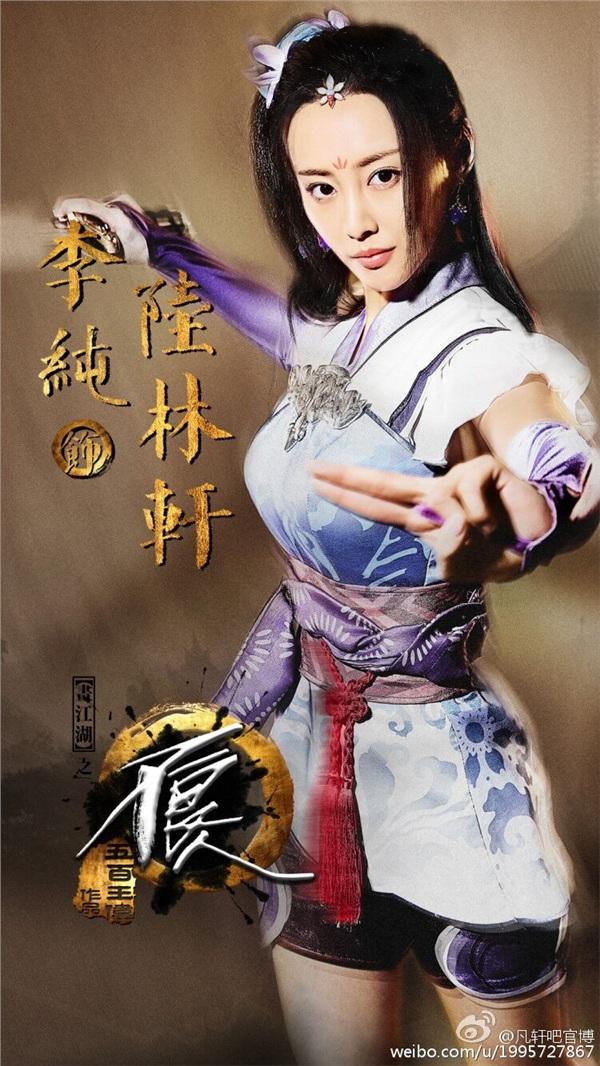 Li Chun as Lu Lin Xuan