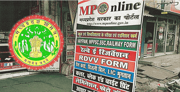 MP Government Portal for Online Services