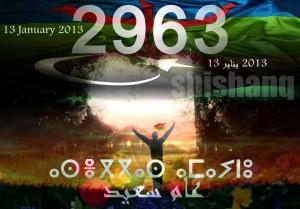 El juego de las imagenes-http://4.bp.blogspot.com/-PMucuu09TPI/UPYDgpXMYMI/AAAAAAAAFTM/rW2btUxxI1o/s1600/The-celebration-of-Amazigh-New-Year-2963-300x209.jpg