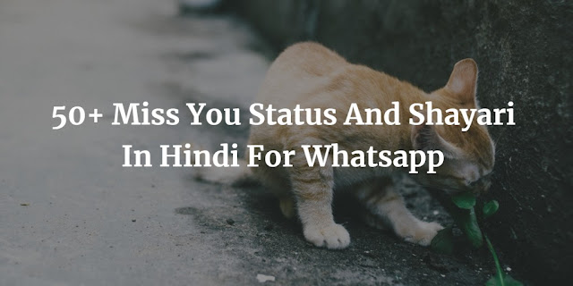 miss you status and quotes in hindi