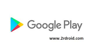 ماهو خطا ٤٩٥ جوجل بلاى ,  تعذر تنزيل نظرا لوجود خطأ 492 جوجل بلاى , error 495  , جوجل بلاى , رمز الخطأ 11 جوجل بلاى , حل مشكلة خطأ 492 جوجل بلاى  خطأ في خدمات google play جوجل بلاى , رمز الخطأ 18 اندرويد  , رمز الخطأ 924 جوجل بلاى