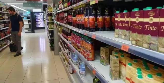 Κορωνοϊός: Χαμός σε σούπερ μάρκετ στην Αυστραλία - «Θα σε σκοτώσω»
