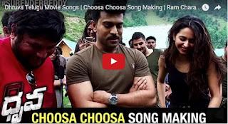 Dhruva Telugu Movie Songs  Choosa Choosa Song Making  Ram Charan  Rakul