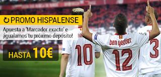 bwin promocion recarga Alavés vs Sevilla 6 marzo