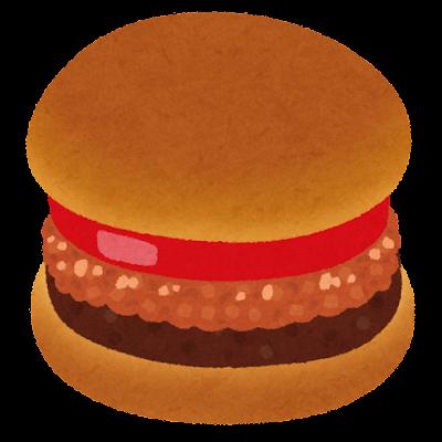 ハンバーガーのイラスト(ミートソース)