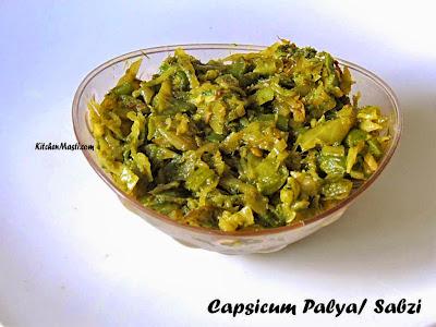 capsicum+palya+sabzi