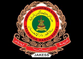 Jabatan kehakiman syariah Logo Vector