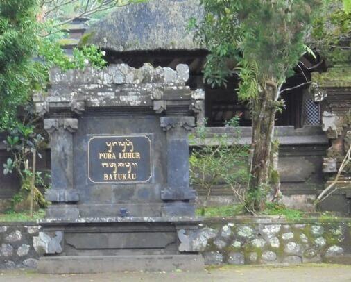 Bali Batukaru Temple, Pura Batukaru Bali, Pura Luhur Batukaru Temple Bali