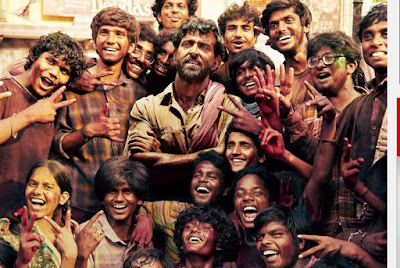 Super 30 Movie First Look, Super 30 Movie First Poster, Super 30 Movie First Look, Poster