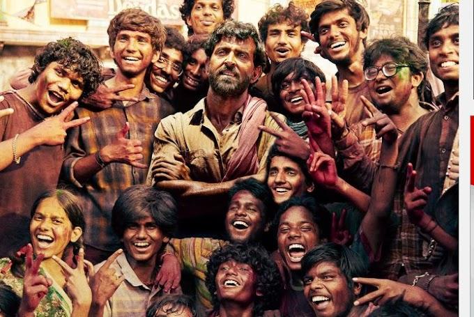 Super 30 Movie First Look, Poster Released | Hrithik Roshan Mrunal Thakur
