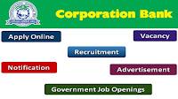 Corporation Bank Recruitment 2017