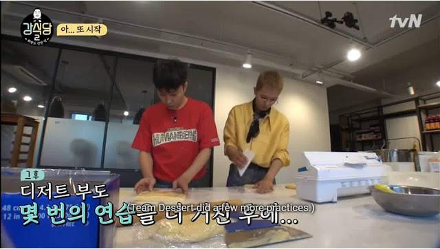 [Eng Sub] Kang's Kitchen 2 Episode 2