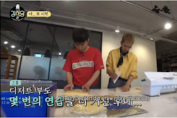 [Eng Sub] Kang's Kitchen 2 Episode 2