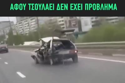 Lada Samara Βίντεο