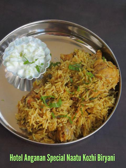 Coimbatore Anganan Biriyani, Chicken Biriyani Hotel Angannan Style