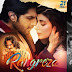 First Poster of Bilal Ashraf and Urwa Hocane's 'Rangreza' Is Finally Released