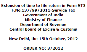 Service Tax Return Date Extended