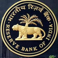 RBI Officer Grade B Admit Card 2020
