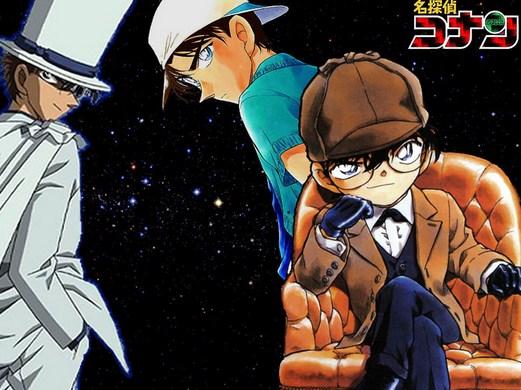 Baca Komik Detektif Conan