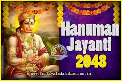 2048 Hanuman Jayanti Pooja Date & Time, 2048 Hanuman Jayanti Calendar