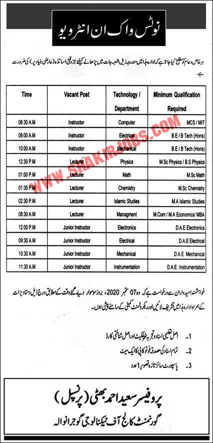 Walk-in-Interview Jobs Government College Of Technology Jobs September 2020