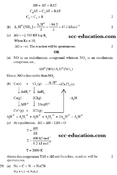 CBSE Sample paper for Chemistry class 11 with solution