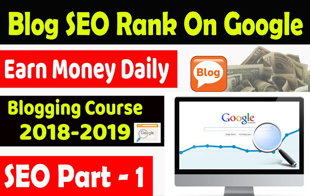 Rank Your Blog On Google