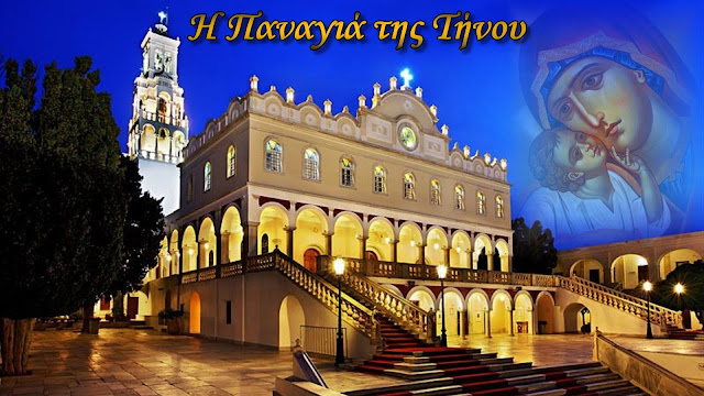 https://panagia-ierosolymitissa.blogspot.gr