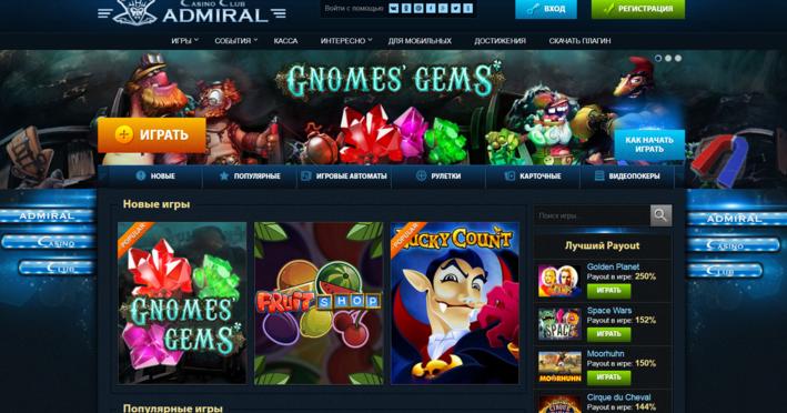 http admiral com