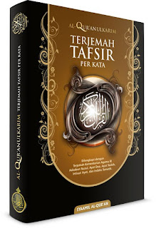 Alquran-Syaamil-New-Hijaz-uk-A5