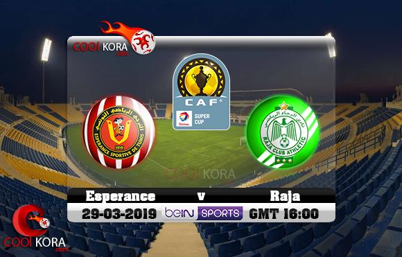 مشاهدة مباراة الترجي والرجاء اليوم 29-3-2019 في كأس السوبر الأفريقي