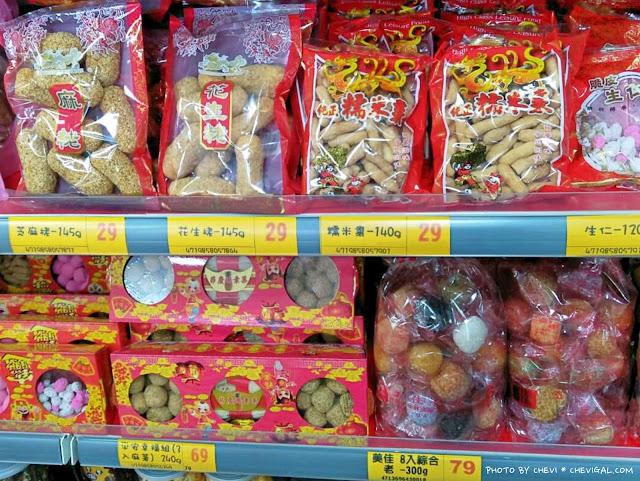 27653448 10209486764040773 800973131 o - 熱血採訪│台灣E食館,年貨糖果餅乾禮盒買到剁手手!甜甜價讓你們吃得嘴甜心也甜!