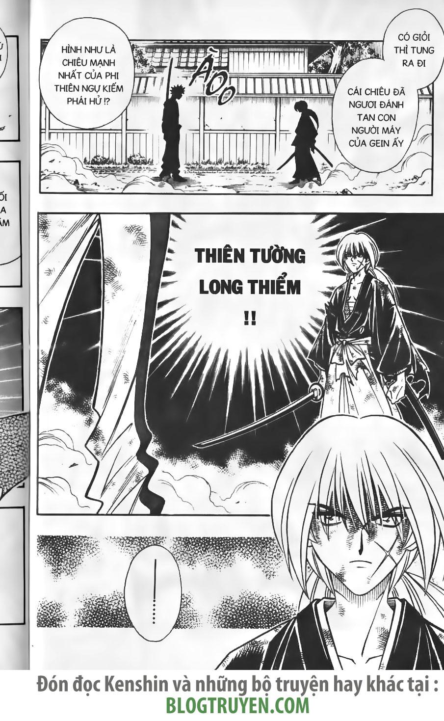 Rurouni Kenshin chap 204 trang 6
