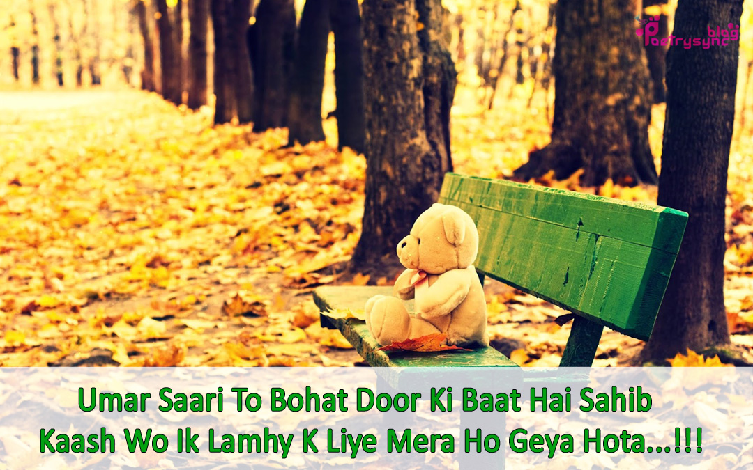 Cute Wallpaper With Quotes In Hindi The Biggest Poetry And Wishes Website Of The World